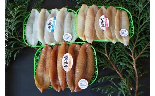 輪島ふぐ三昧(干物、冷凍)