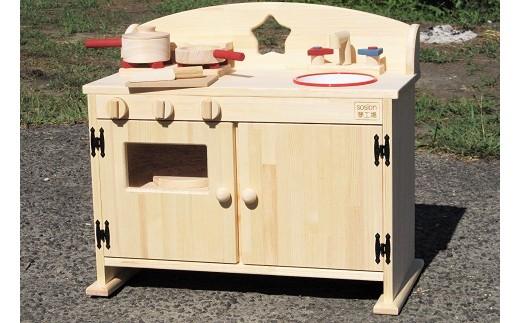B-015  手作り木製ままごとキッチン・大きなレンジ・鍋・フライパン付き DHK
