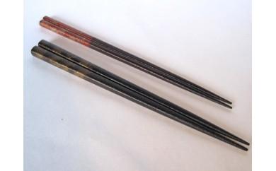 ≪ザラザラしためずらしい箸≫漆100%で塗ったこだわりの安心・安全の箸セット