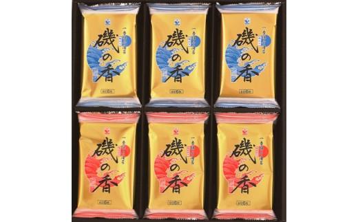 05-16一番摘み海苔「磯の香/焼き・味付海苔」計12袋※化粧箱入り