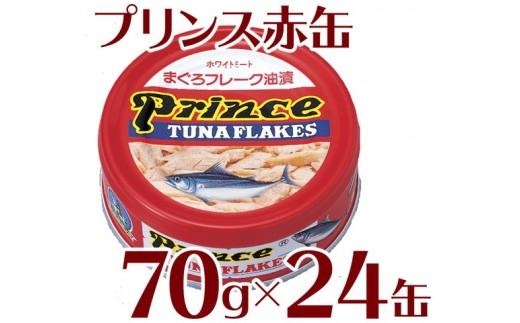 a15-055 A50 赤缶24缶入り