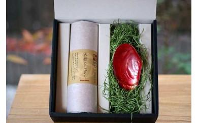 【敬老の日ギフト】銅製茶匙さくら貝形と深蒸し茶のセット