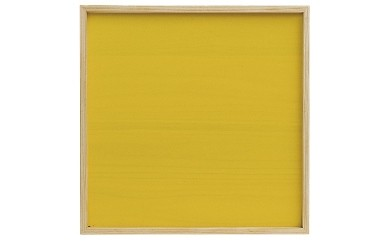 「土佐とれい」四万十ヒノキ 厳選柾目 片面カラー 黄色