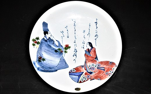 E0-17 百人一首飾皿 No.1