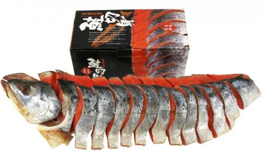 [№5890-0209]北海名産 鮭切身 3.5kg前後