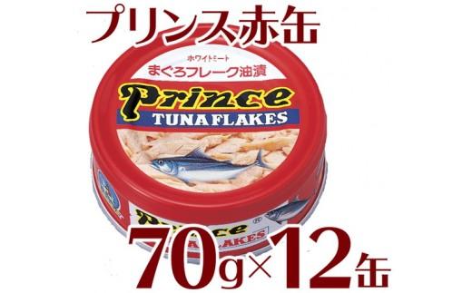 a07-035 A30 赤缶12缶入り