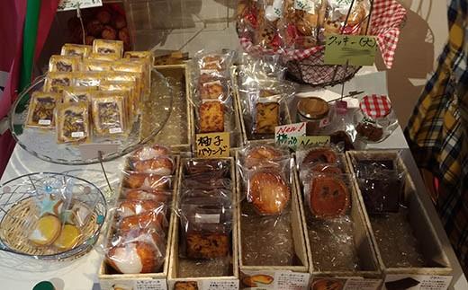 1-41 スイーツ秦 手作り焼菓子 の セット