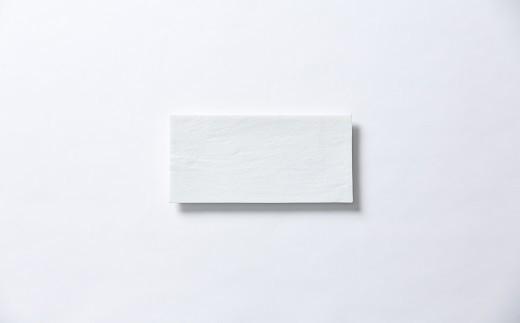 有田焼/やま平窯/硯石長角プレート