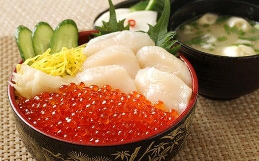 [15-141]北海道日高産いくら醤油漬1kgと北海道産ほたて1kgセット