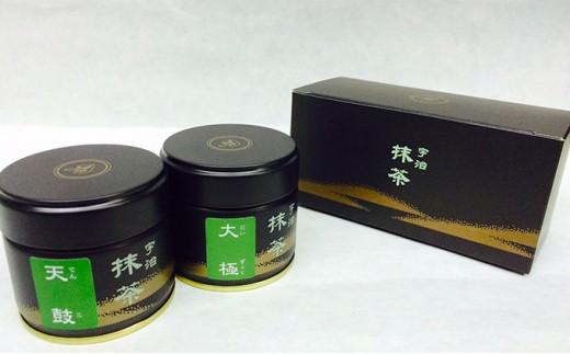 [№5576-0002]高級宇治抹茶詰め合わせ