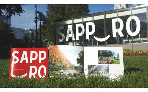 Sapporo Photo Collection+サッポロスマイルグッズ