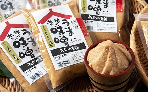 無添加天然醸造こだわりの自家製みそ 新潟県新ブランド米『新之助』使用 長期熟成みそ 8Kgセット(800g×10個)