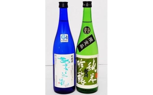 A295 あさぎいろの伝説、純米吟醸 朝日川(720ml×2本セット)