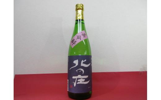 589 北の庄 純米酒「長命酔」