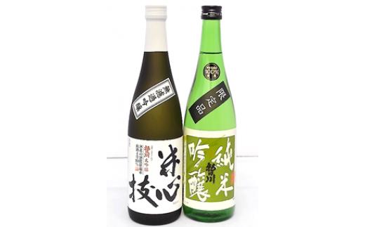 A293 無濾過吟醸 米・心・技、純米吟醸 朝日川(720ml×2本セット)