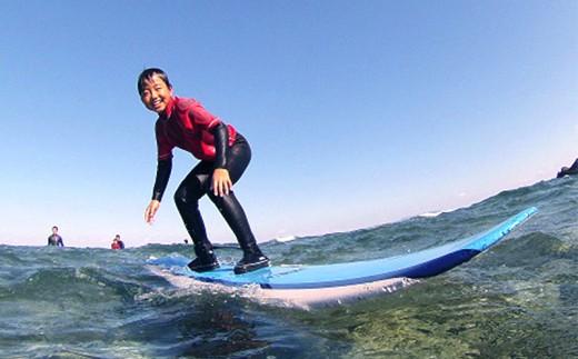 サーフィンスクール短期集中受講コース(初心者向け1名様)
