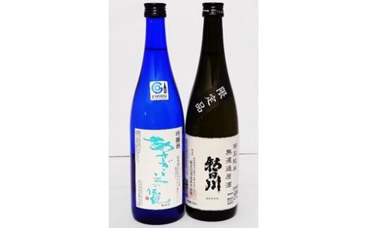 A296 あさぎいろの伝説、特別純米無濾過原酒朝日川(720ml×2本セット)