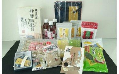 【敬老の日ギフト】松阪の特産品詰め合せ