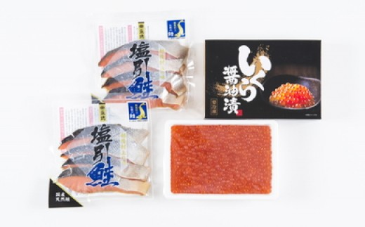 C202 塩引鮭といくら醤油漬
