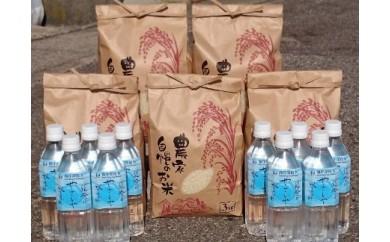 能登・美味のコラボ「米と水」