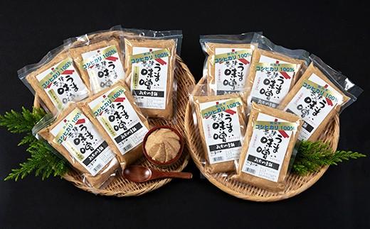 無添加天然醸造こだわりの自家製みそ 『あやこがね味噌と北海道大豆味噌』 8kgセット