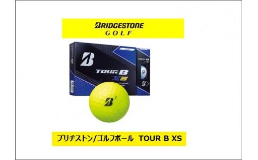 ブリヂストン ゴルフボール TOUR B XS(イエロー) 1ダース