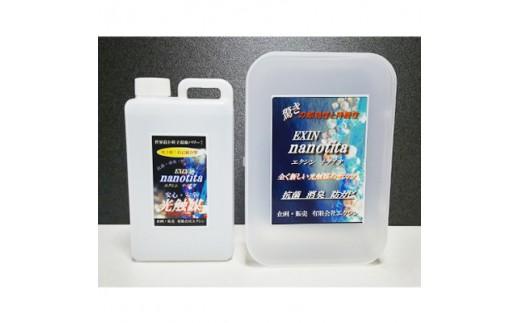 【環境衛生改善】ナノチタ 詰め替え用_0V06
