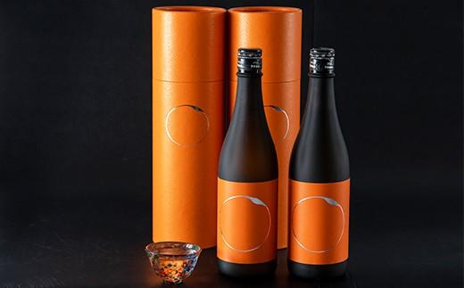 阿賀町マンマ認定麒麟山究極の酒 大吟醸原酒「Kagayaki」720ml×2本