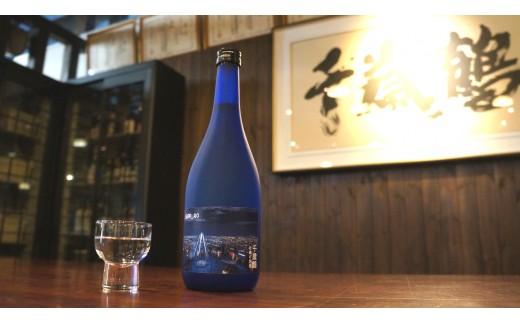 北海道限定純米吟醸「千歳鶴」 札幌オリジナルラベル