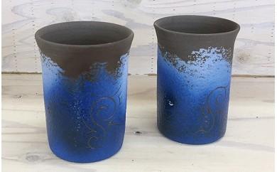 【敬老の日ギフト】陶器 ペアビアカップ(ブルー)