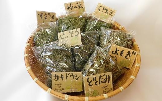 [№5726-0168]津野町野草茶セット