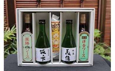 鎌倉三留商店オリジナル5点セット(日本酒入り)