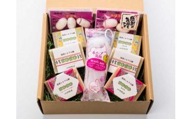 【敬老の日ギフト】シルク石鹸6個セット(無香料3個・ローズマリーの香り3個)