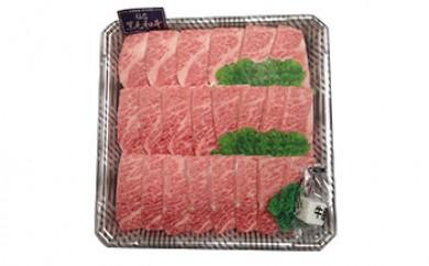 【敬老の日ギフト】K7022-C宮城県登米産仙台黒毛和牛カルビ焼き肉用 約500g【34000pt】