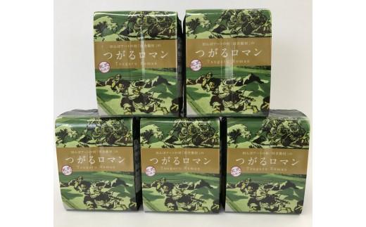 【27-A001】田舎館村産つがるロマン 無洗米2合真空パック(5個)