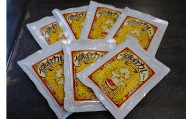 鎌倉三留商店「鎌倉カレービーフ」7袋