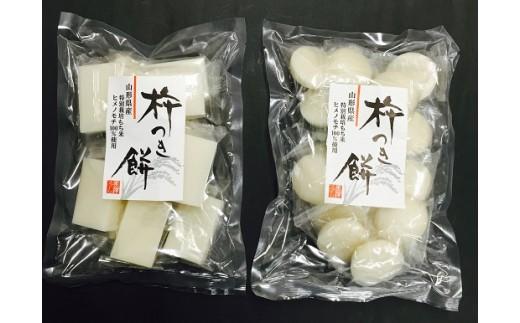 550 特別栽培米ヒメノモチ 杵つき餅5袋セット