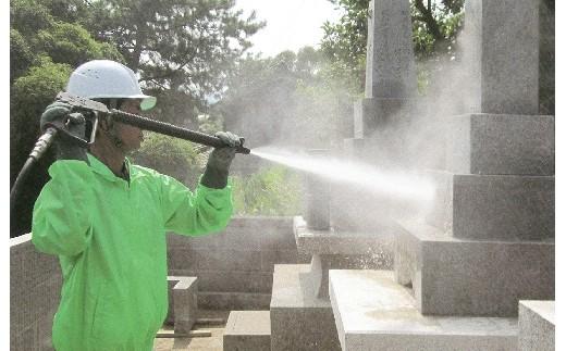 【50-4】お墓のメンテナンス(お墓参り、掃除代行)※高圧洗浄機使用