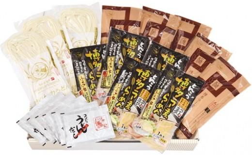 福山製麺 ラー麦らーめんと手延べうどん16食セット