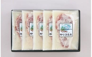 【敬老の日ギフト】D7038-C豚ロース塩麹漬け【10000pt】