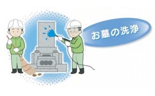 【30-1】お墓のメンテナンス(お墓参り、掃除代行)