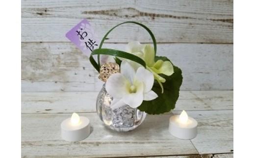 仏花(アーティフィシャルフラワー) 白