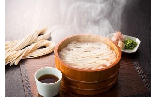 福山製麺 人力手延べうどん12食セット