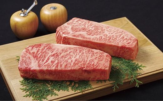 S133 超重量級!長崎和牛「肉厚」サーロインステーキ【4,000pt】