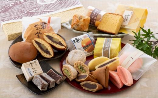 [K022] 佐吉庵・和菓子詰合せ