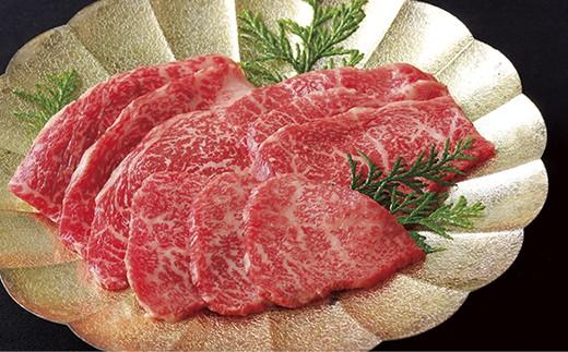 S168 長崎和牛A4赤身希少部位やき肉特製生たれ付【1,200pt】