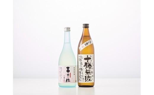 純米酒 吉十勝・十勝無敗セット(30T-Ⅰ2)