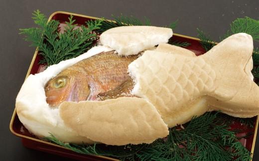 R110 日本本土最西端名物真鯛のかぶと焼【700pt】