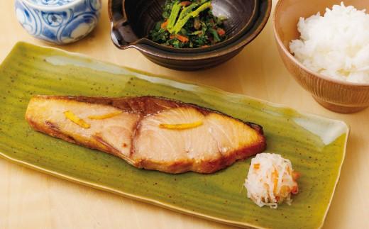R192 高級切身魚詰め合わせ「柚子塩・甘味噌・みりん」丸富水産【400pt】