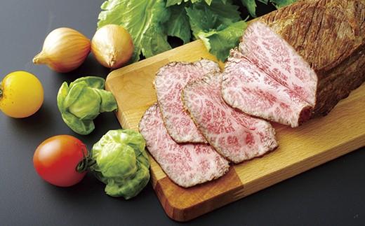 S154 長崎和牛ローストビーフ用モモ肉(500g)真空パック【800pt】